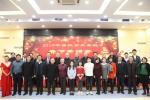 省扶贫办系统举办2018年新春茶话会 - 扶贫办