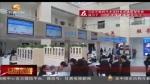 """玉门:让群众""""只跑一次"""" 让简政放权有力度 - 甘肃省广播电影电视"""
