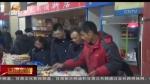 甘肃:节前市场平稳 多方保畅佳节 - 甘肃省广播电影电视