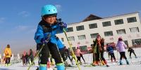 山丹:大众滑雪催热冬季旅游 - 中国甘肃网