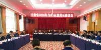 甘肃去年退出产能240万吨 道路交通事故持续下降 - 甘肃新闻