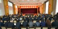 嘉峪关市召开2018年民政工作会议 - 民政厅