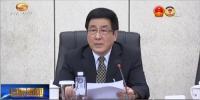 甘肃代表团审议监察法草案修改稿等 - 甘肃省广播电影电视