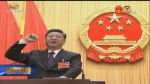 十三届全国人大一次会议举行第五次全体会议 习近平全票当选为中华人民共和国主席 中华人民共和国中央军事委员会主席 - 甘肃省广播电影电视