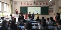 资料图。图为兰州一小学班级正在开主题班会。 刘玉桃 摄 - 甘肃新闻