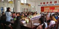 外国语学院举办英语专业2015级学生考研研讨会 - 兰州城市学院