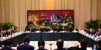 在京知名商协会助力甘肃经济发展恳谈会举行 林铎唐仁健出席并讲话 - 人民政府