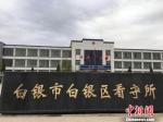 3月30日上午10时,甘肃省白银市中级人民法院依法公开宣判被告人高承勇抢劫、故意杀人、强奸、侮辱尸体附带民事诉讼一案。 崔琳 摄 - 甘肃新闻