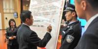 """甘肃公检法联合治""""赖""""  鼓励民众举报线索信息 - 甘肃新闻"""