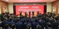 省工商局建设银行甘肃银行签署登记注册便利化战略合作协议 - 工商局