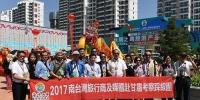 资料图:2017年台湾旅行商及媒体考察甘肃旅游。 中新社记者 杨艳敏 摄 - 甘肃新闻