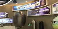 图为中国航天科技集团公司第五研究院第五一〇研究所航天科技展厅展示航天技术和核心产品。 高莹 摄 - 甘肃新闻