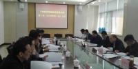 兰州分院参加省委干部教育培训改革推进小组会议 - 扶贫办