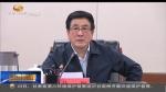 甘肃省委常委会召开会议 安排部署安全生产 网络安全 信息化等工作 - 甘肃省广播电影电视