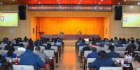 校党委专题学习《习近平谈治国理政》 - 兰州城市学院