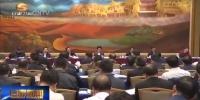 """林铎:我省脱贫攻坚已进入""""啃硬骨头""""的关键阶段 - 甘肃省广播电影电视"""