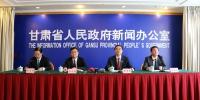 今年甘肃省将投入6000万元 助力为民办实事助残扶贫康复项目(图) - 中国甘肃网