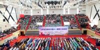 省工商局参加省直机关第十一届职工运动会开幕式 - 工商局