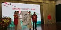 21日,二十四节气中的小满,甘肃本土纪录片《二十四节气》在兰州举行开机仪式。图为甘肃书画家向摄制组赠送字画。 杨娜 摄 - 甘肃新闻