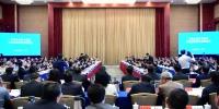 中央企业助力建设幸福美好新甘肃座谈会举行 郝鹏唐仁健出席会议并讲话 - 人民政府