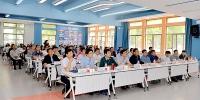 2018年全国农林高校学工部长论坛在我校举行 - 甘肃农业大学