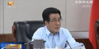 甘肃省委常委会:脱贫攻坚 各级领导干部不仅要指挥还要上战场 - 甘肃省广播电影电视