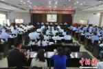 图为甘肃省减刑假释信息化办案平台现场推进会现场。 马文军 摄 - 甘肃新闻