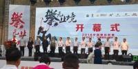6月15日,2018中国攀岩联赛首站比赛在甘肃兰州市安宁区开幕。 刘薛梅 摄 - 甘肃新闻
