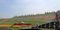 图为中国BMX自行车联赛敖汉旗站开赛现场。 - 甘肃新闻