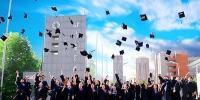 【光影毕业季】深情凝望说再见 芳华与共再出发 - 甘肃农业大学