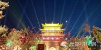 巍峨雄关等你来 第八届敦煌行·丝绸之路国际旅游节盛大开幕 - 甘肃省广播电影电视