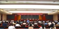 全省档案信息化及开发利用培训班在陇南举行 - 档案局