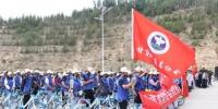 甘肃成立高校禁毒公益联盟 创新预防教育新载体 - 甘肃新闻