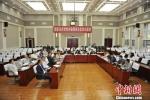 图为中亚五国法官研讨丝路沿线司法合作。 张江山 摄 - 甘肃新闻
