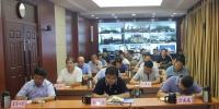 甘肃省安监局认真贯彻落实全国尾矿库安全生产工作视频会议精神 - 安全生产监督管理局