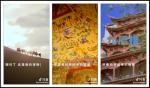 抖音与甘肃合作,向全球展示敦煌千年之美 - 甘肃新闻