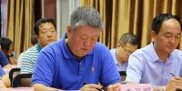 甘肃省认真组织参加应急管理部进一步加强当前安全防范和抢险救灾工作视频会议 - 安全生产监督管理局