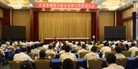 甘肃省残联第七次代表大会闭幕 - 人民网