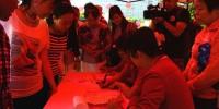 """7月21日,素有""""中国百合之都""""的兰州市七里河区举办第七届兰州百合文化旅游节""""百合之约""""联谊会。通讯员 姜尧 摄 - 甘肃新闻"""