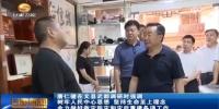 唐仁健:坚持生命至上理念 全力做好救灾防灾和灾后重建各项工作 - 甘肃省广播电影电视