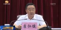 下半年重点工作怎么抓 唐仁健这么说 - 甘肃省广播电影电视