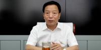 1.厅党委书记、厅长牛纪南主持会议并讲话_副本.jpg - 司法厅