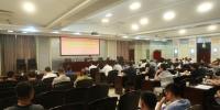 甘肃省质量技术监督局行政审批系统开始试运行 - 质量技术监督局