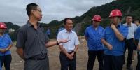 应急管理部在我省开展非煤矿山汛期安全生产工作专项督查 - 安全生产监督管理局