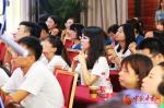 全国网站平台知识技能竞赛甘肃选拔赛完美收官(图) - 中国甘肃网