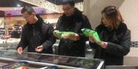 2018年2月,兰州市食药所工作人员对辖区春节前食品安全监管工作进行实地检查、调研。(资料图) 张婧 摄 - 甘肃新闻