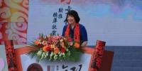 作家毕淑敏出席第十届陇南乞巧女儿节。 殷春永 摄 - 甘肃新闻