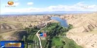 甘肃五项全国重点水利工程完成投资逾160亿元 - 甘肃省广播电影电视