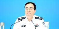 省厅召开全省公安机关重点工作推进讲评会 - 公安厅