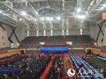 2018年甘肃省网络安全宣传周启动仪式在兰州大学举行 - 人民网